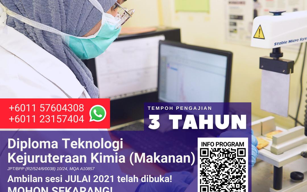 Diploma Teknologi Kejuruteraan Kimia (Makanan)